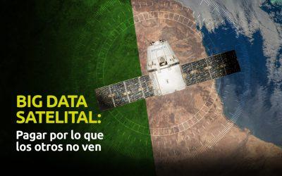 La necesidad de comprar imágenes satelitales